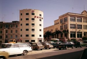 Daikin_1967_First european office_Malta_tcm683-327585
